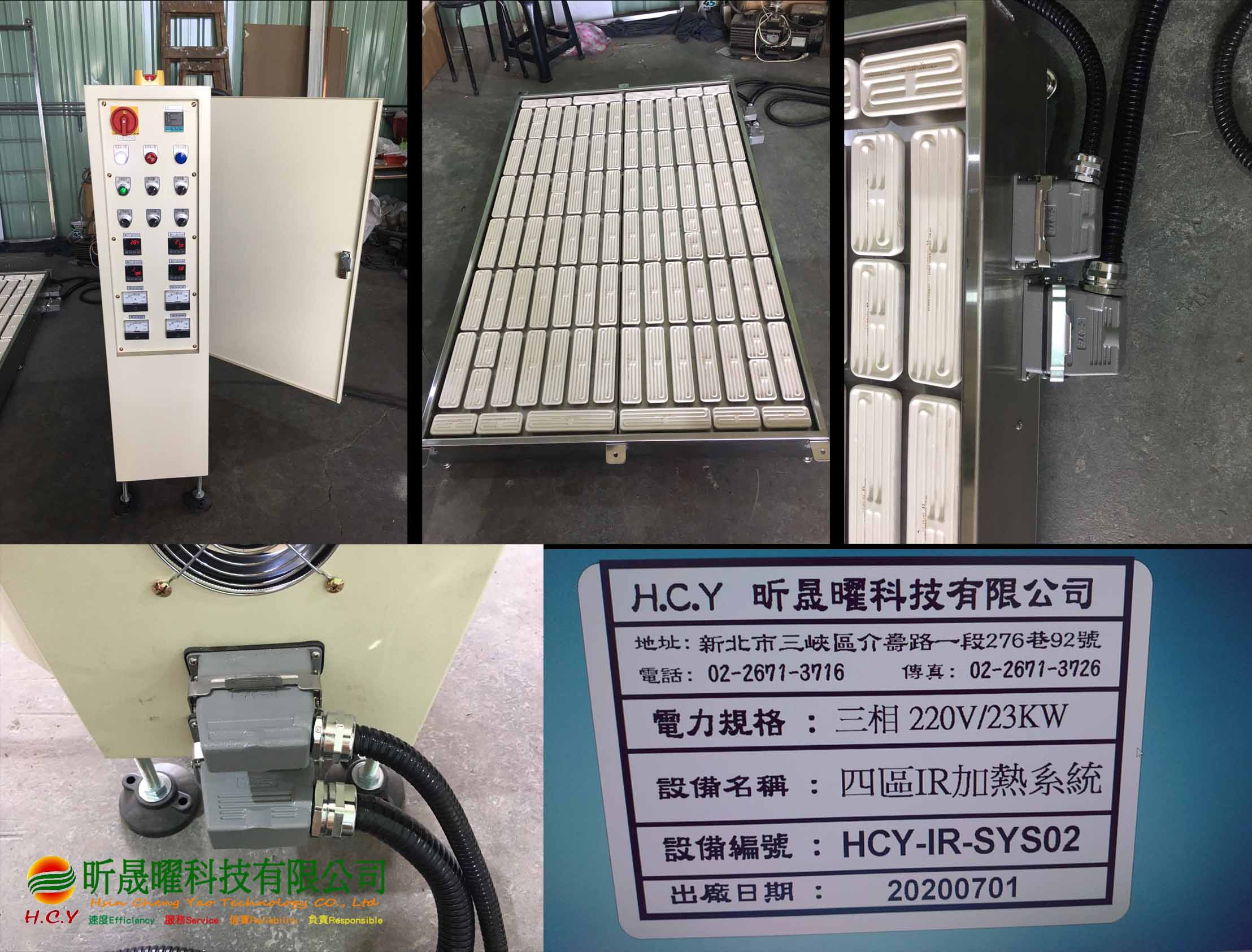 Customized heater equipment